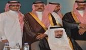 الأمير ممدوح بن عبدالعزيز يحتفل بزواج حفيده الأمير عبدالعزيز بن مقرن