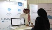 """منصة """" رواق """" تشارك في معرض الرياض الدولي للكتاب"""