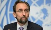 6 توصيات تطالب بطرد قطر من مجلس حقوق الإنسان