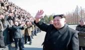 زعيم كوريا الشمالية يلتقي مسؤولين من الجنوبية لأول مرة منذ توليه الحكم