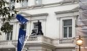 بالفيديو.. متظاهرون يقتحمون سفارة طهران في لندن وينزلون العلم الإيراني