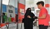 أول مواطنة تعمل في محطة بنزين ترد على منتقديها