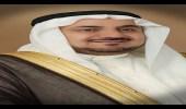 مسؤولون ورجال أعمال يعربون عن إدانتهم للهجمات الصاروخية على المملكة