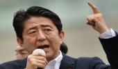 اليابان تنتقد فرض أمريكا رسوم على استيراد الصلب والألمنيوم