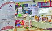 """بالصور.. 585 موظفة ومعلمة وإدارية و46 مدرسة يشاركون في ملتقى """" متميزون """" بمركز الروضة"""