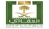 """متحدث متضرري """" العقاري """" يكشف سبب حكم محكمة الجوف لصالح الصندوق"""