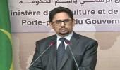 في اليوم العالمي للغة العربية.. موريتانيا: قوة اللغة من قوة الأمة