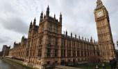 بريطانيا: العثور على طرد مشبوه في مبنى البرلمان