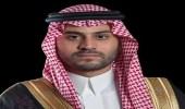 نائب أمير حائل يرفع الشكر للقيادة بمناسبة تعيينه