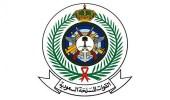 القوات المسلحة تعلن فتح نظام القبول والتجنيد الآلي الموحد