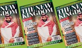 مجلة أمريكية: ولي العهد هو أكثر قادة العالم العربي تأثيرًا