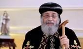 تواضروس الثاني يكشف حقيقة إنشاء كنيسة في المملكة