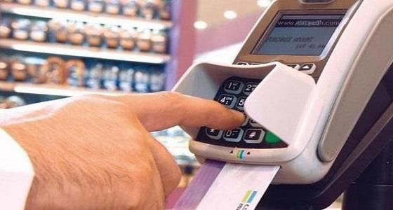 مشروع لتحويل الجوال إلى بطاقة صراف
