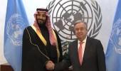 """أمين الأمم المتحدة يشكر المملكة والإمارات على تقديم المساعدات لـ """" اليمن """""""