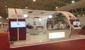 مكتبة الملك عبدالعزيز تعرض منتجاتها أمام زوار معرض الرياض الدولي للكتاب
