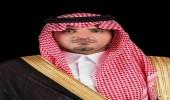 وزير الداخلية يوجه بصرف مكافأة شهرية للأفراد الميدانيين