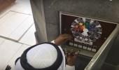 بالفيديو.. آلية تركيب مكبرات الصوت بالحرم المكي