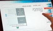 4 خطوات لتقديم اقتراح أو شكوى إلكترونية لبلدي المدينة المنورة