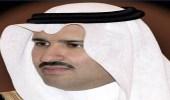 أمير المدينة المنورة يوجه بالتحقيق حول تقرير عرض الأزياء