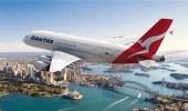 كوانتاس تطلق ثاني أطول أول رحلة طيران بالعالم