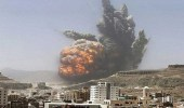 مقتل عدد من الحوثيين إثر غارات للتحالف العربي على البيضاء