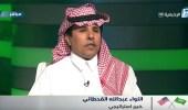 خبير استراتيجي: العلاقات السعودية الأمريكية تمر بمرحلة جديدة