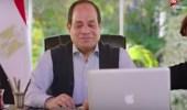 """بالفيديو.. """" السيسي """" يرد على انتقادات مجموعة من المصريين"""