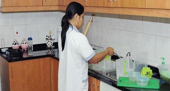 استقدام وتأجير العمالة المنزلية الأجنبية يتطلب 9 شروط