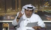 """أحمد العرفج: البطالة في حملة الماجستير والدكتوراه """" مخيفة """""""