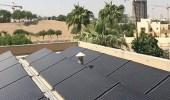 أول سفارة تعمل عبر الطاقة الشمسية في المملكة