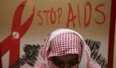 طبيب يؤكد إمكانية زواج مريض الإيدز من غير مصابة للإنجاب
