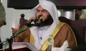 الشيخ السديس يلقي درسه الشهري بالمسجد النبوي