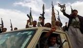 قتلى من عناصر مليشيا الحوثي في مقبنة غربي تعز