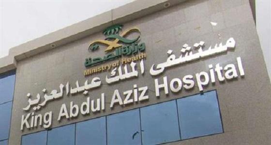 تدشين صالة لتسهيل خروج المرضى بمستشفى الملك عبدالعزيز بجدة