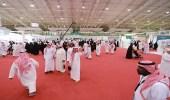 """78 كفيفا زارو معرض كتاب الرياض ضمن خدمات """" كفيف """""""
