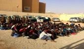 بالصور.. ضبط 96 شخصًا مخالفًا لأنظمة العمل والإقامة في الدلم