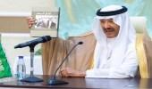 رئيس العامة للسياحة: اكتسبنا من مدرسة الملك سلمان الشغف بالتاريخ والتراث الوطني