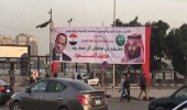 صور ولي العهد تزين شوارع القاهرة