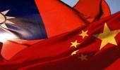الصين: لن نتهاون مع أى مخططات انفصالية من جانب تايوان