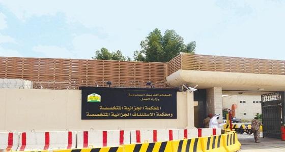 المحكمة الجزائية تقضي بالسجن 10 سنوات ليمني منتم لتنظيم القاعدة