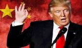 ترامب يعاقب الصين بفرض تعريفات سنوية بقيمة 60 مليار دولار على منتجاتها