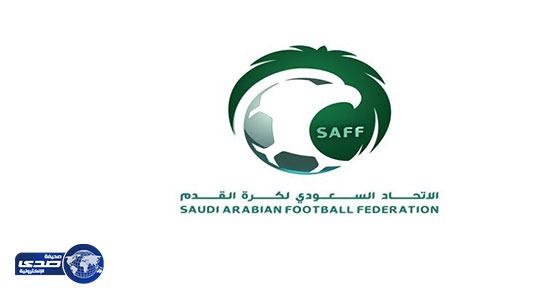 اتحاد الكرة يقدم دعم مالي للأندية الاحترافية