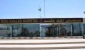إخماد حريق بجهاز أشعة في مستشفى الملك خالد بتبوك