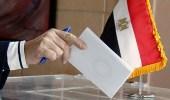 إغلاق صناديق الاقتراع في اليوم الأول للانتخابات الرئاسية المصرية