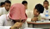 عز السبيعي تنتقد اقتصار المناهج الدينية على ذكر العقوبات وإقامة الحدود