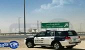 الشرطة القطرية تطلب الفزعة