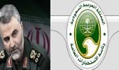 """الاستخبارات السعودية تخترق """" فيلق القدس """" التابعة لإيران"""