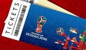 نفاذ تذاكر مباراتي السعودية أمام مصر وروسيا بالمونديال