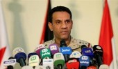"""مؤتمر صحفي لـ """" التحالف العربي """" مساء اليوم"""