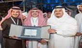 """بالصور.. نائب أمير الرياض يدشن كرنفال """" مزولة سيتي """" الذي تنظمه جمعية الزهايمر"""